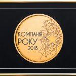Ecomitize New Awards 1