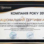 Ecomitize New Awards 2