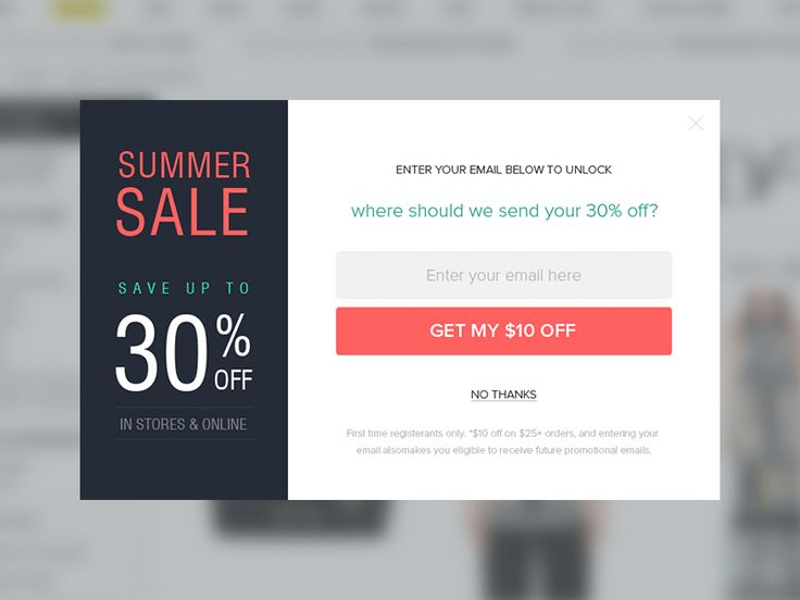 summer sale marketing tips